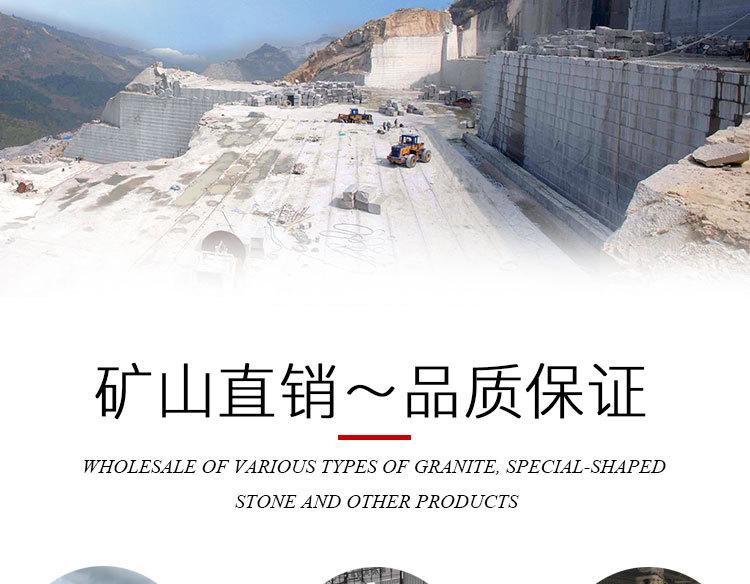 西宁景观石(图1)