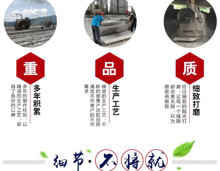 西宁大理石香妃红(图2)